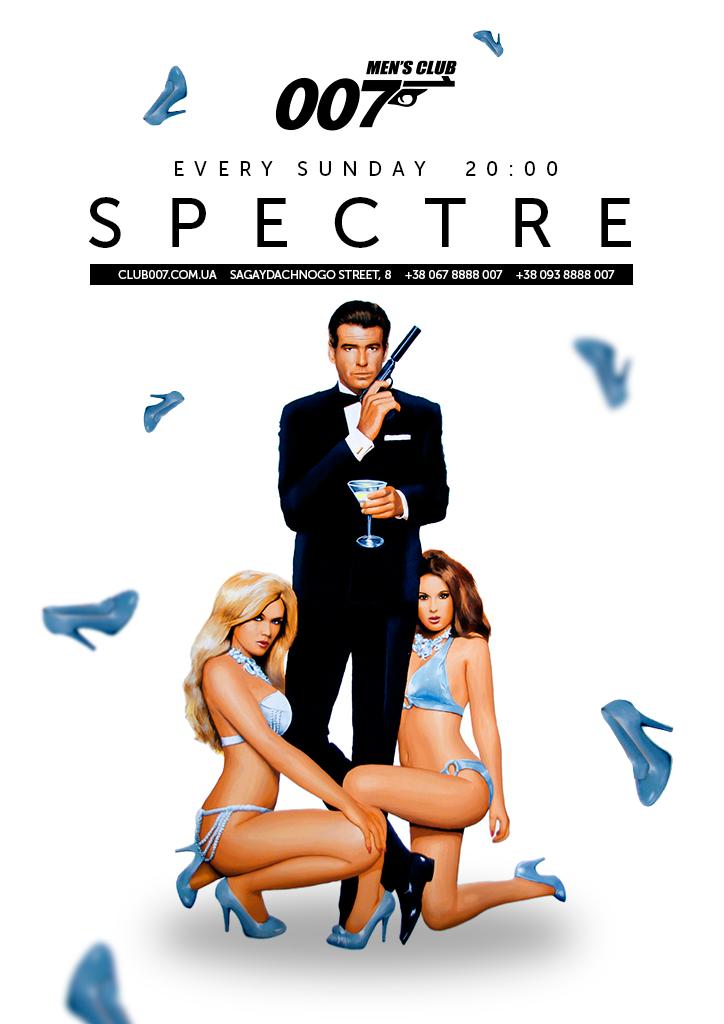 Spectre  Every Sunday